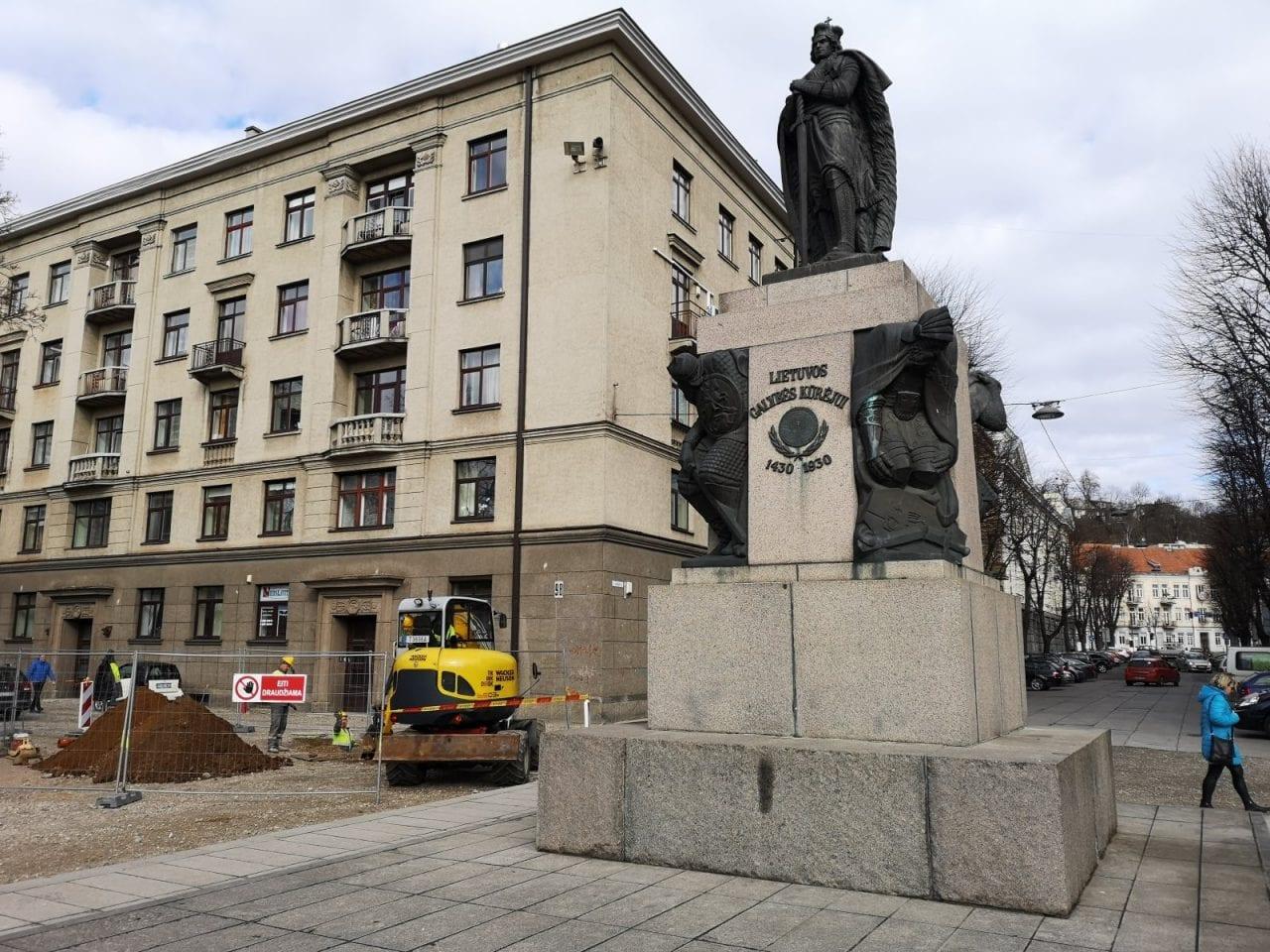 Jokamies Kaunas - Vytautas Suuri